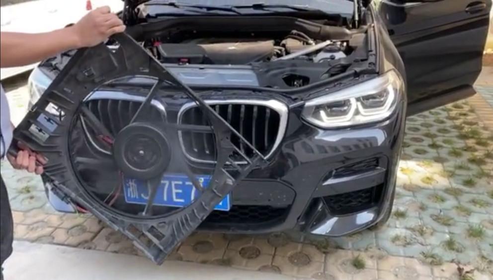 Conducting A Car Radiator Cooling Fan Test On BMW G38