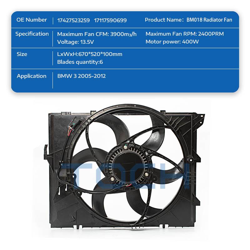 TOCH bmw radiator fan supply for sale-1