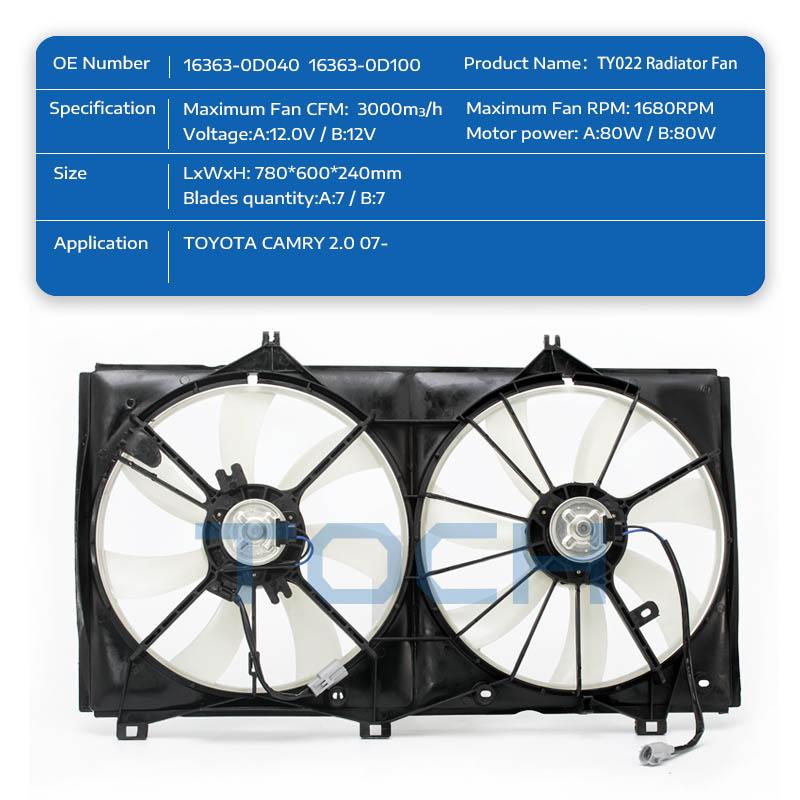 custom radiator fan assembly factory for toyota-1