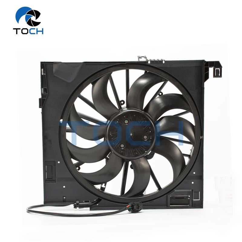 C2D38737/C2D24144 600W Auto Cool Fan Engine Cooling System For Jaguar
